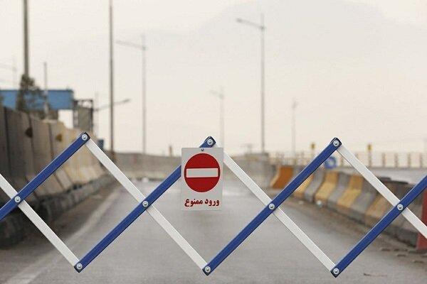 ممنوعیات باربری تهران به آلانیا